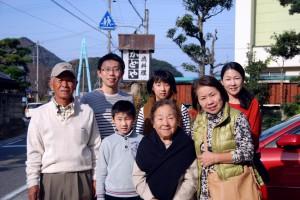三世代旅行