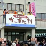 本日、いよいよ松葉ガニ解禁!!<香住・柴山港にて初せりまつり!>