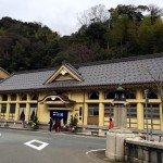城崎温泉は元気です!!~お正月の火災後もいつもの通りです♪