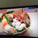 柴山がに(番ガニ)を東京で食べたらいくらになるのか?~「ぐるナイ」で思ったこと