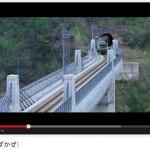 列車の走る風景☆香住もトライライトエクスプレス瑞風に期待!!