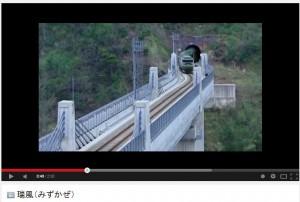 余部橋梁を走る「瑞風」