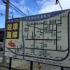 JR佐津駅にて「迎えに来て欲しいけど民宿の電話番号がわからない!」時は…