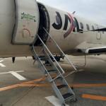 「コウノトリ但馬空港」伊丹空港経由で使ってみると意外と便利♪