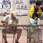 「初夏!ジオパークで食べる イカソーメン早食い大会」は香住での初夏の訪れを告げるイベントです