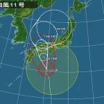 台風11号日本海側通過に伴う海水浴と活イカの注意事項
