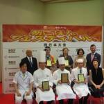 楽天トラベル朝ごはんフェスティバル西日本大会に参加してよかったこと