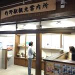 日帰りにも便利♪香住・城崎温泉方面へ、かにカニ臨時列車!!