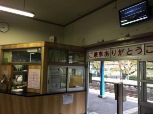 竹野駅構内