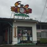 JR香住駅にある香住観光協会の場所が令和元年12月10日より変わります