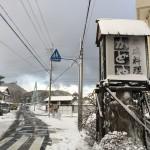 アイスバーンの運転の仕方【雪道運転の経験が少ない方へ】