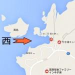 日本海に打ちあがるゴミと地形の関係(今子浦と佐津の浜を比較して)