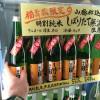BYO(Bring your own)ワイン・冷酒の持ち込みについて(持ち込み料)