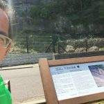 ジオパークガイドスキルアップ講習in香美町に参加してきました♪