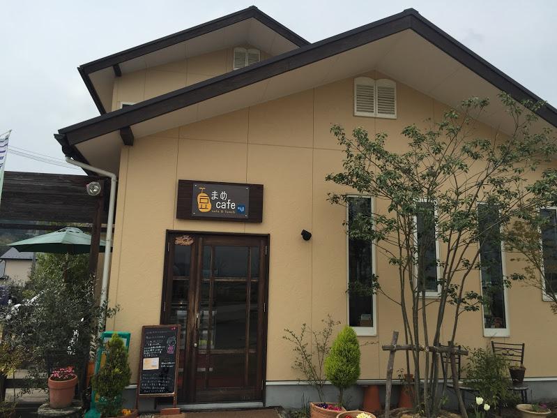 神鍋高原にある手作り豆腐の店「蘇武の里」さんで豆腐バイキングランチを食べてきました!