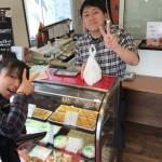 """豊岡市日高町の""""まめcafe""""さんでランチして大豆バターを買ってきた!"""