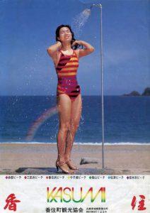 昭和の佐津ビーチ