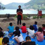 やっぱり子供たちの目はキラキラ輝いていた〜兵庫県自然学校にて