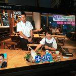 緊急☆本日、朝日放送キャストの「KAN-ICHI」「活イカ」をご覧になられた方へ