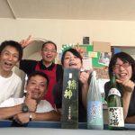 2016年夏、香住の佐津につながりを生むスゴイSNSカフェがあった!