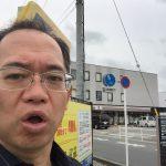 JR福知山駅のパーク&レールを使ってみた~車とJRを合わせてうまく活用する