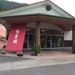 香住鶴の福壽蔵(直売場)にはそこにしかない限定酒がたくさんある