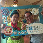 これからの主流になる旅〜会いたい人に会いに行く☆新潟県村上市の「ハッピーシュガー」さんへ