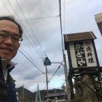 「香美町兎和野高原積雪何センチ」を見聞きしても香住へのカニ旅行は心配しないでください!