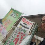 今が旬!!道の駅「但馬のまほろば」で日本三大ねぎの一つ「岩津ねぎ」大好評!!