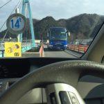 地元では「ゆずりあいの橋」と言われています~佐津川橋