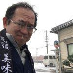 大雪で旅行に行けない!その場合旅館のキャンセル料ってどうなるの?