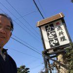 海沿いと山沿いで積雪量はずいぶん違うのです~日本海側の積雪事情