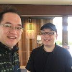 カレーうどんがおススメ!豊岡市にできたうどん専門店「咲々(sakusaku)」さんに行ってきた!