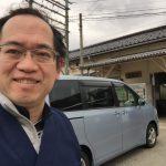 改めて「JR佐津駅への送迎」についてのお願い