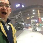 JRが運休した際、香住からは城崎温泉駅よりも豊岡駅の方がお迎えにあがりやすいです!