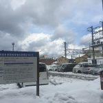城崎温泉の町営駐車場は除雪済、駐車可能です♪