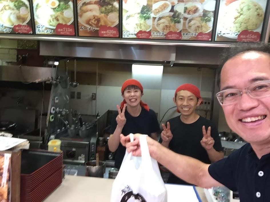 日高神鍋高原インターチェンジ降りてすぐお勧めの美味しいお店を3軒紹介♪
