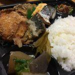 弁当のクオリティはおかずができあいか手作りか〜柴山みなと前食堂凪の600円弁当