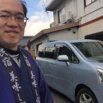 JR佐津駅への送迎車には屋号を入れてませんし、時々ハッピも忘れてしまっていますf^^;