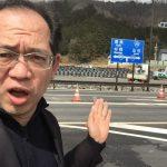 本日開通☆日高神鍋高原IC(北近畿豊岡自動車道)下車してすぐの看板に注意!