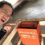 無人駅で下車する際注意してほしい事~JR佐津駅で実際に会ったトラブル☆JR無人駅あるある
