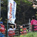 香住・ジオパークフルマラソンの難易度ってどれぐらいですか?