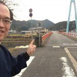 佐津川レインボーブリッジ物語~佐津川橋とイルミネーションのお話