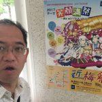 近畿大学附属豊岡高等学校・中学校の学園祭で手打ちの出石そばを食べて来ました♪