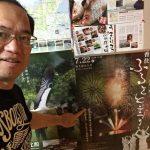 香住観光協会さんより2017年夏のポスター&香住ふるさとまつりのポスターが届きました!!