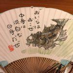 まだもう少し団扇(うちわ)の力が必要な暑さが続きそうですね~若女将の手書き絵ウチワ