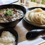 """""""UDON Restaurant 咲々 – さくさく""""さんの新メニュー「但馬牛カレーうどん」を食べてきました!"""
