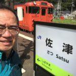 JRで城崎温泉駅以西の無人駅で乗車する際3つの注意点