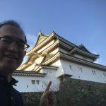 9月7日木曜日まで不在で和歌山大学観光学部に学びに行ってきます!
