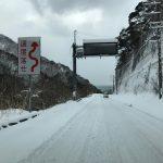 雪道運転の際は前の自動車との車間距離はくれぐれもあけるようにして下さい!!
